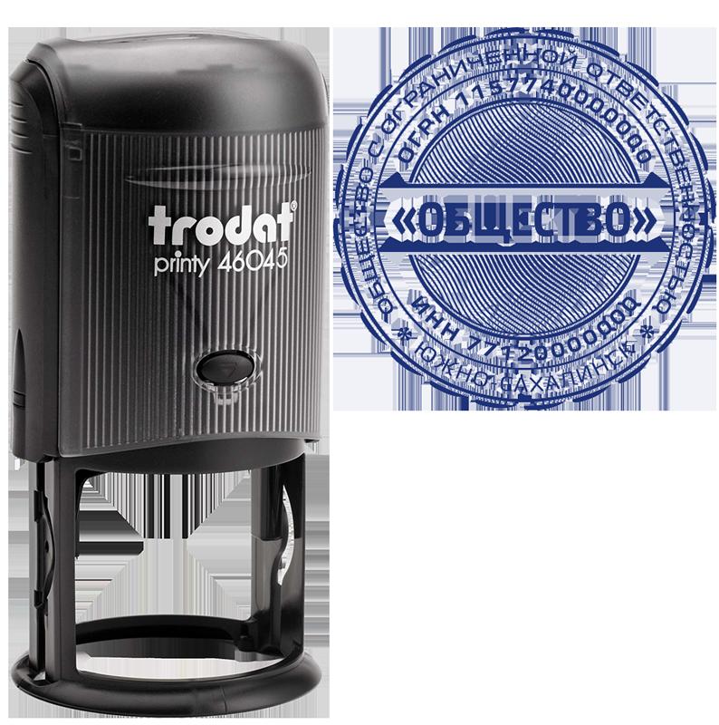 Печать на автоматической оснастке Trodat Printy 46045 45 мм 00138