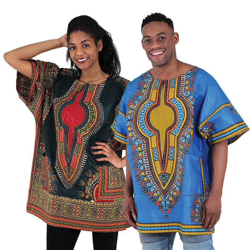 Senegal Traditional Print Dashiki