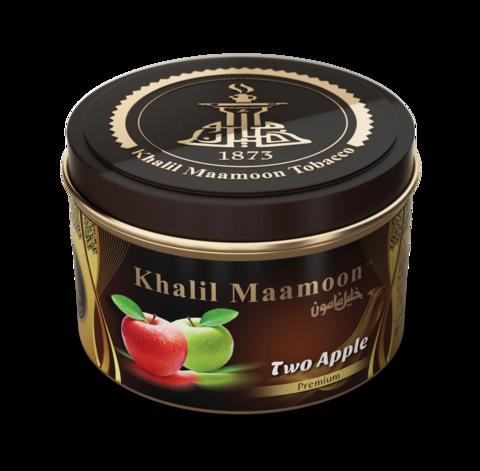 Khalil Maamoon™ - Flavoured Tobacco