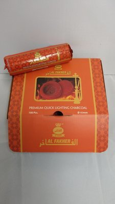 Al-Fakher Quick light charcoal