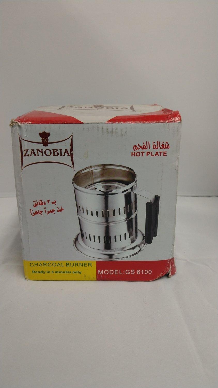 Zanobia Charcoal Burner - High-quality