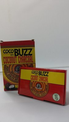 StarBuzz COCO BUZZ Coconut Coal - Flats