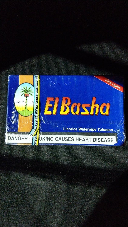 Nakhla Licorice - 250g *Old Packs (El Basha)