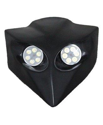 Alien Universal Headlamp - Matte Black