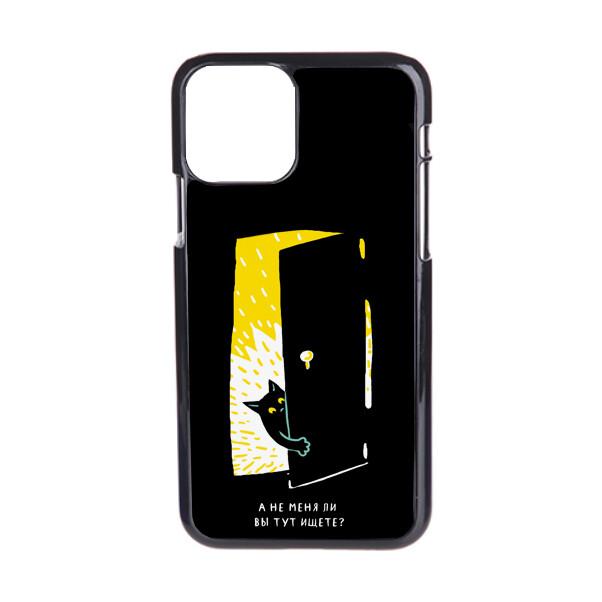 """Чехол пластиковый для айфона 11 pro max """"Черная кошка в темной комнате"""""""