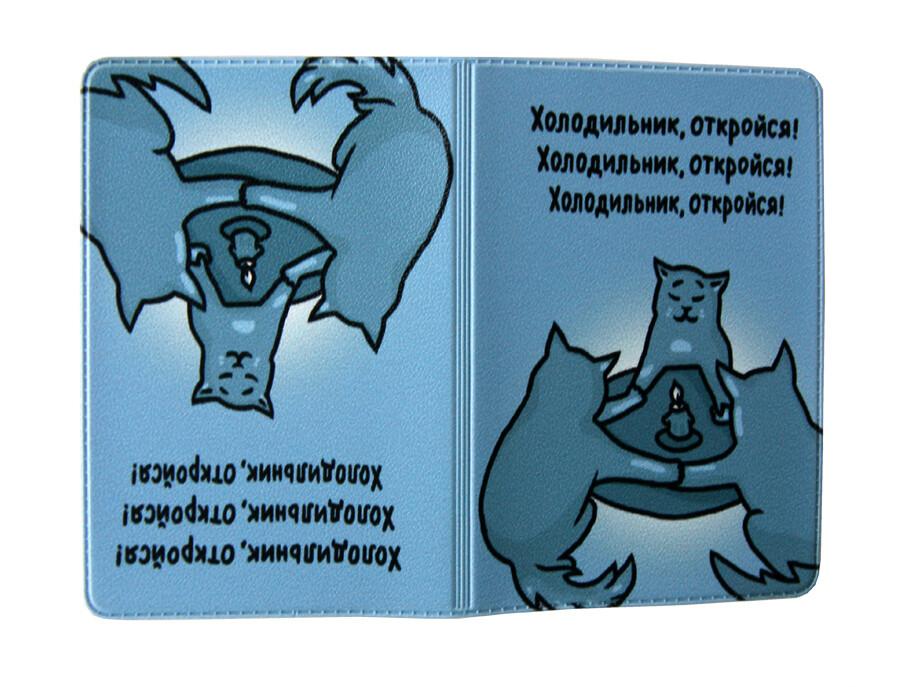 """Обложка для транспортной карты """"Спиритический сеанс"""""""