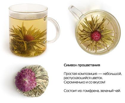 """Набор чая Art tea """"Раскрывающиеся цветы"""""""