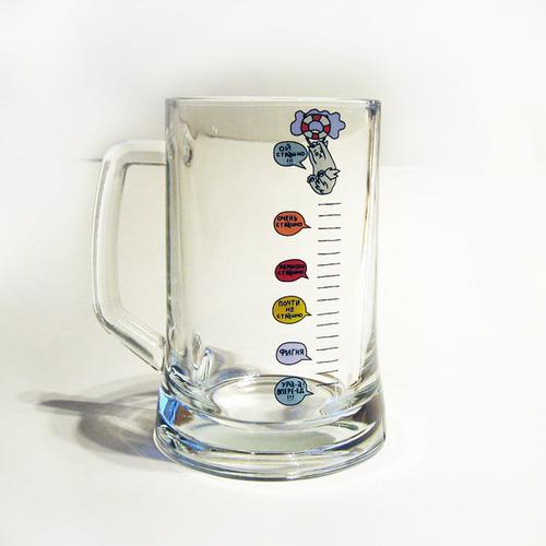 """Кружка пивная """"Честный мерный стакан"""" для леворуких"""