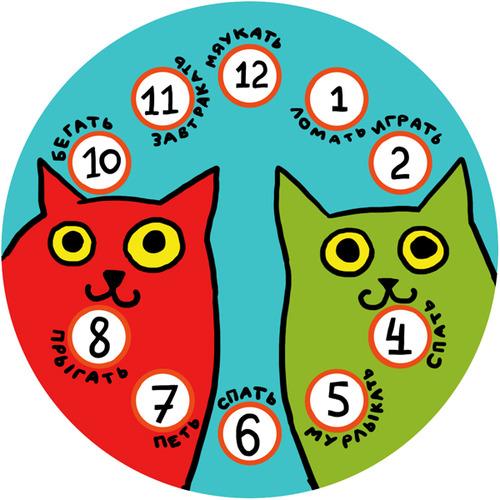 """Часы на магните """"Разноцветные коты"""" 00328"""