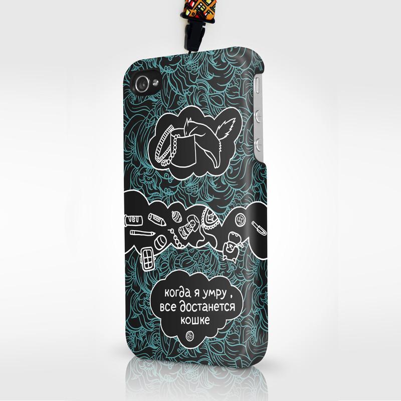 """Чехол пластиковый для айфона SE/5/5S """"Все достанется кошке"""" с ланъярдом 01259"""