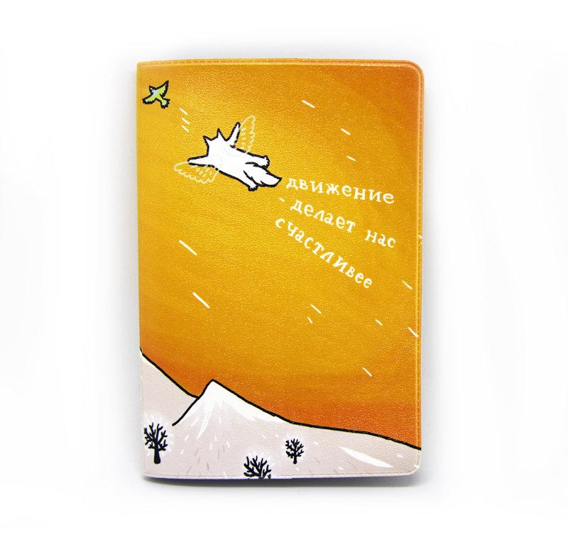 """Обложка для паспорта """"Крылатый кот"""""""