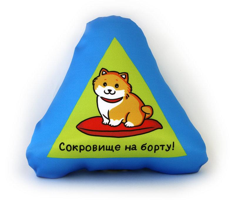 """Подушка """"Сокровище на борту"""" (песик) 01448"""