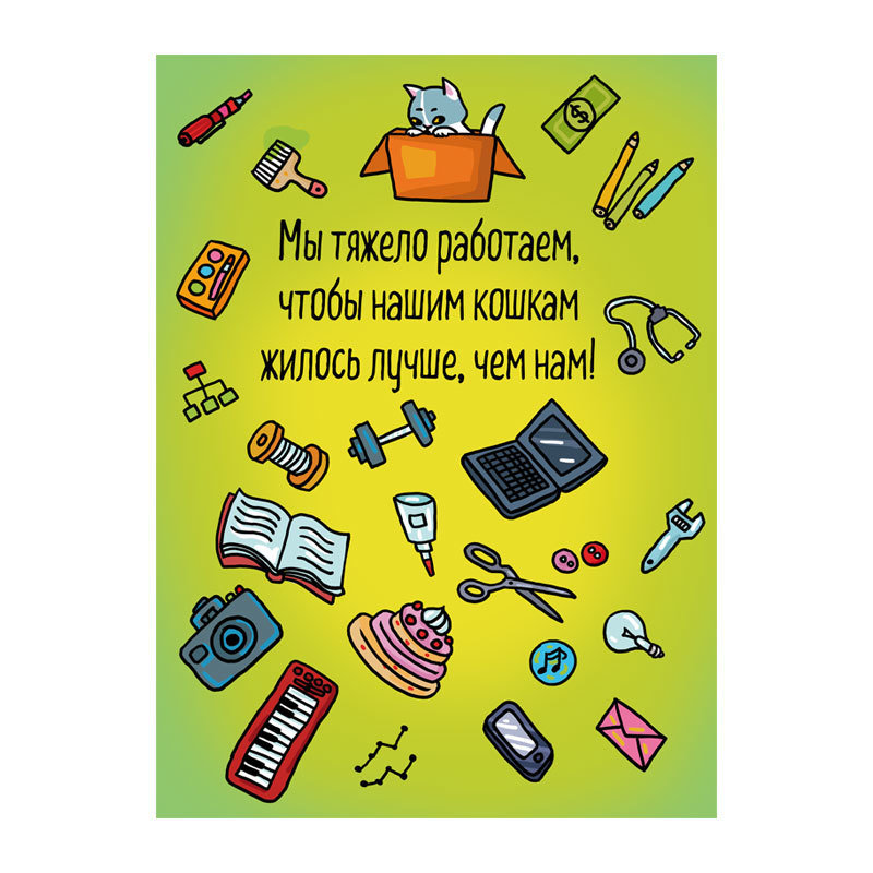 "Набор открыток ""Белолапик"" (3 открытки)"