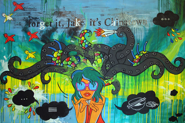 Репродукция на фотобумаге Forget it, Jake, it's Chinatown