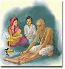 Namakaranam (Naming Ceremony)