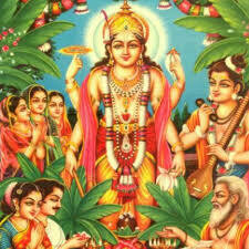 Sri Satya Narayana Puja (@ Temple) - Samuhika - Annual Subscription
