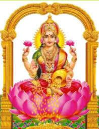 Sri Vara Lakshmi Vratham