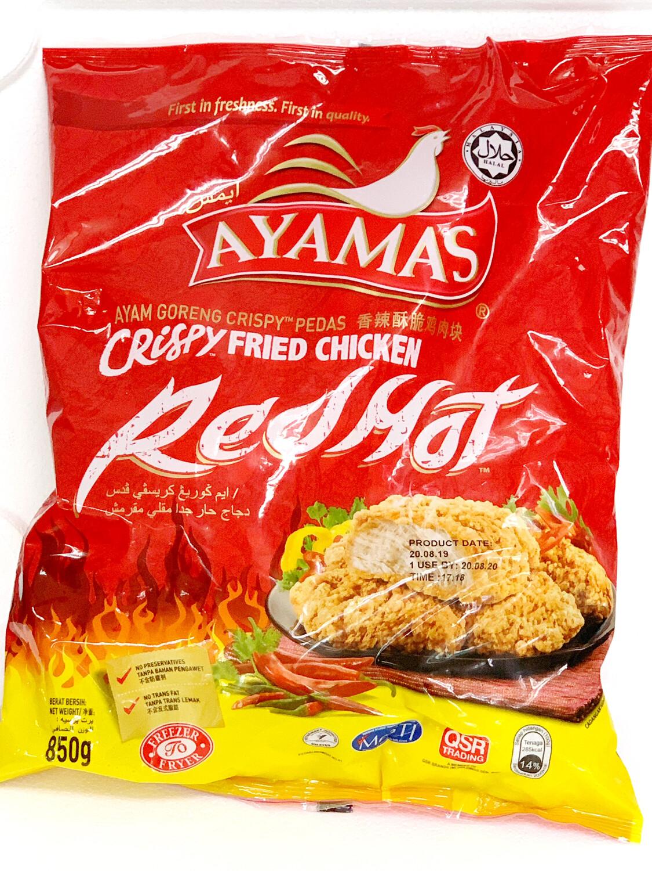 Fried Chicken Crispy (Red Hot)
