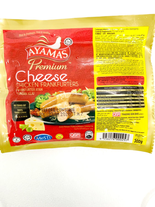 Hot Dog - Chicken (Cheese)