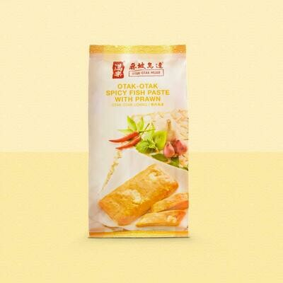 Otak Otak Spicy Fish Paste with Prawn
