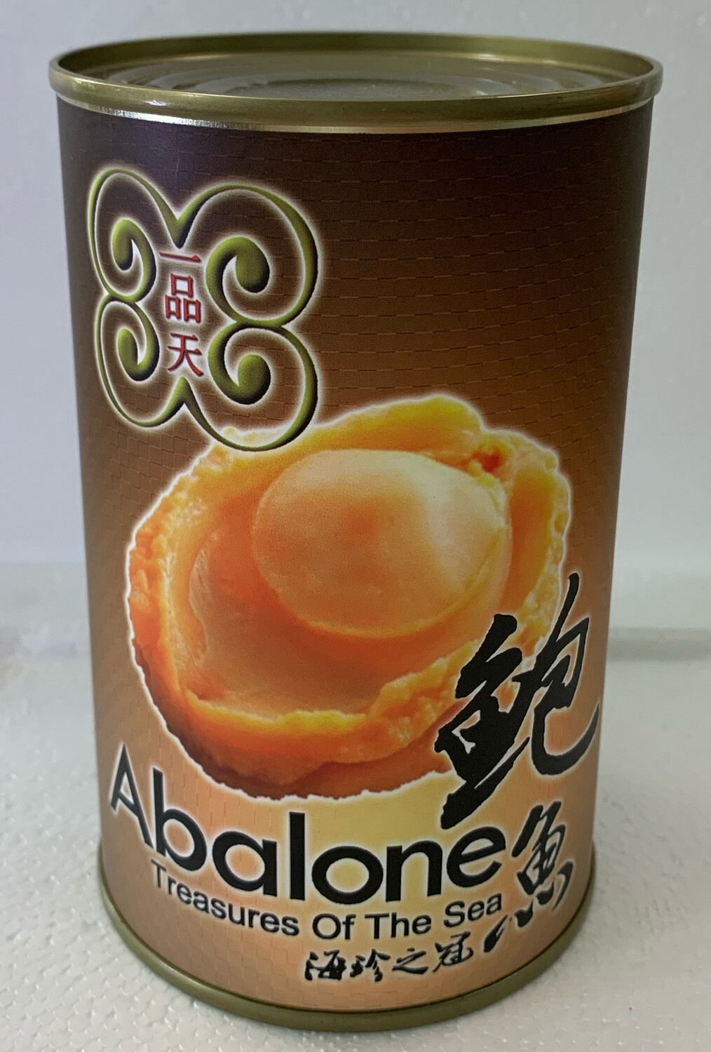 ABALONE - 100 to 200 pieces (Brown)
