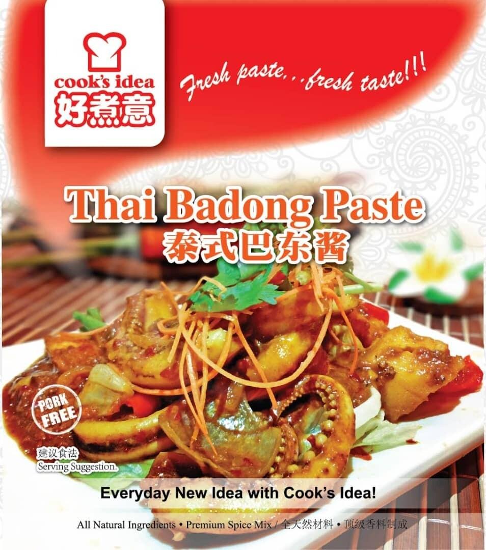 Cook's Idea - Thai Badong Paste