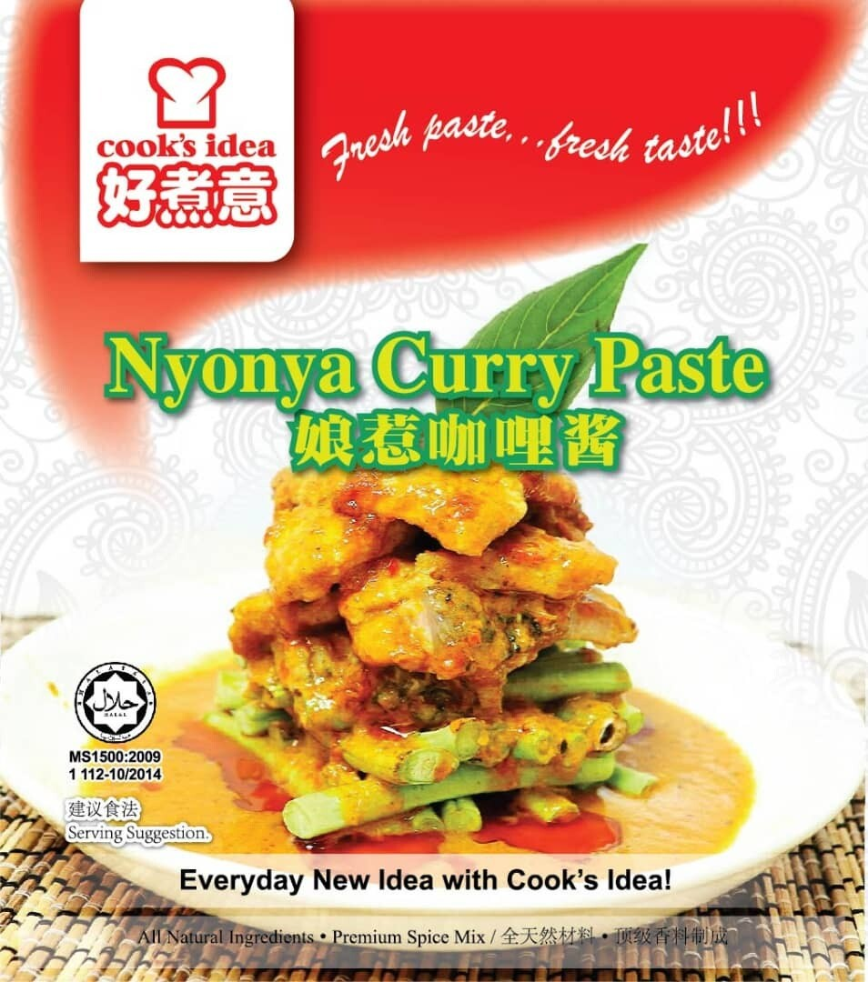 Cook's Idea - Nyonya Curry Paste