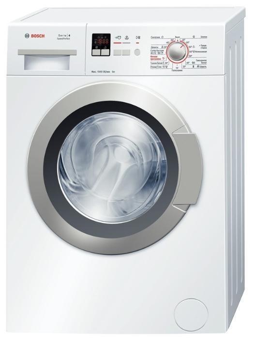 Стиральная машина Bosch WLG 20165OE