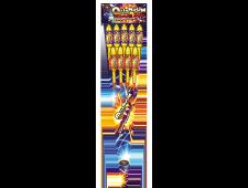 2399 - Quantum Break Rocket 9 Pack