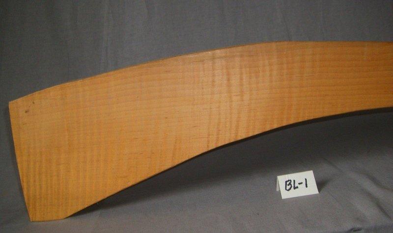 PLR Curly Black Maple; 63