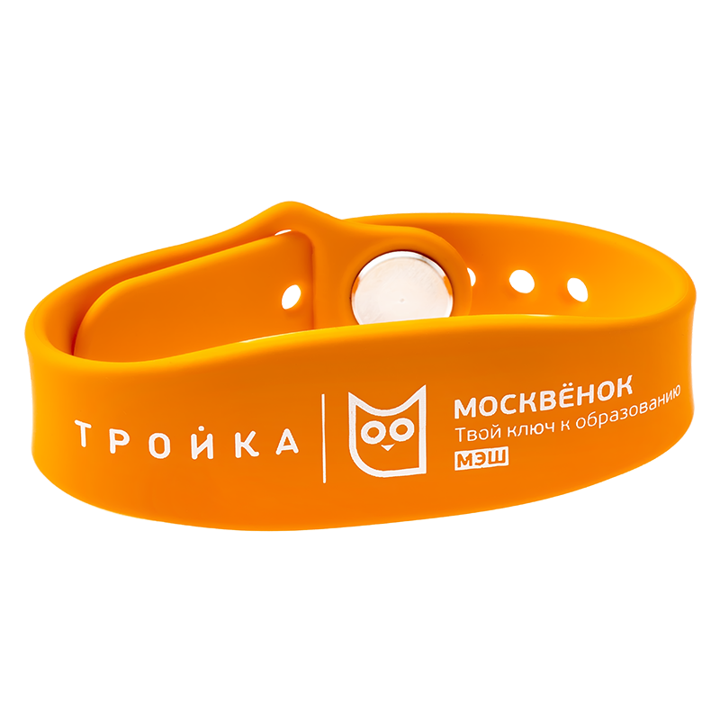 """Браслет Москвёнок + Тройка """"Оранжевый"""""""