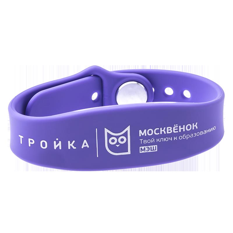 """Браслет Москвёнок + Тройка """"Фиолетовый"""""""
