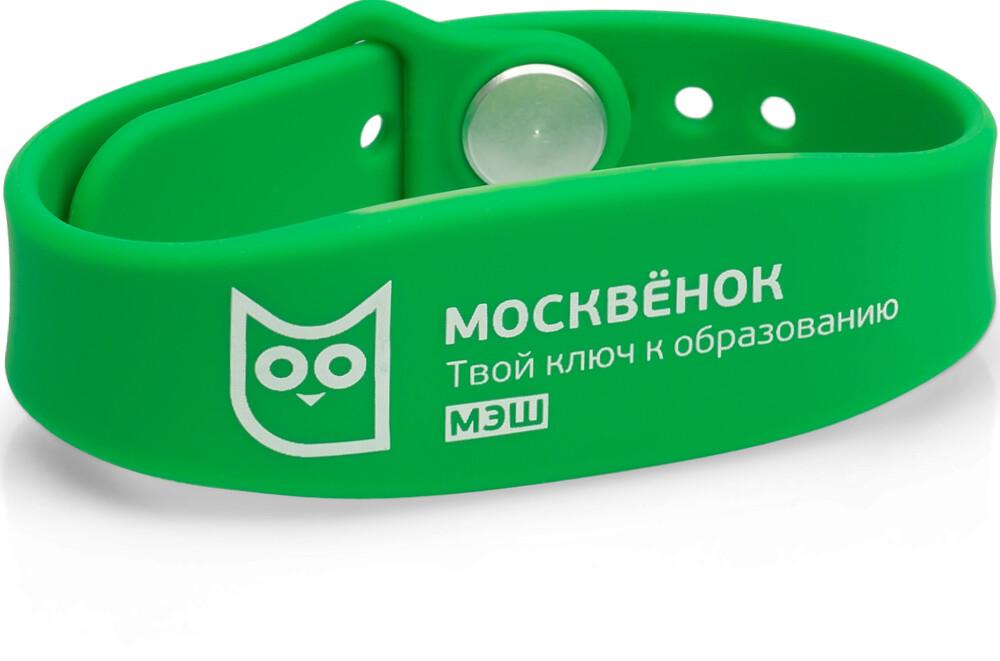 """Браслет Москвёнок """"Зелёный"""""""