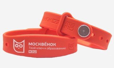 Браслет Москвенок (Красный)