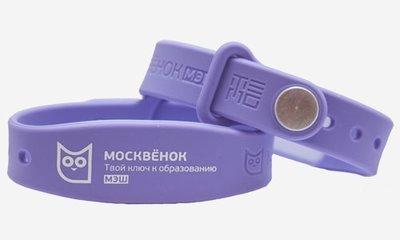 Браслет Москвенок (Фиолетовый)