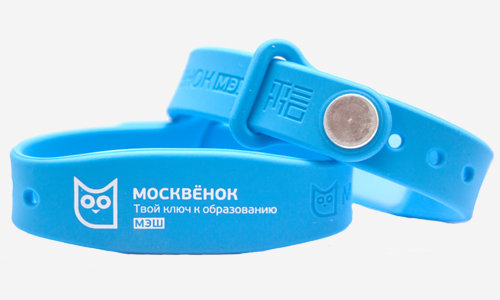 Браслет Москвенок (Голубой)