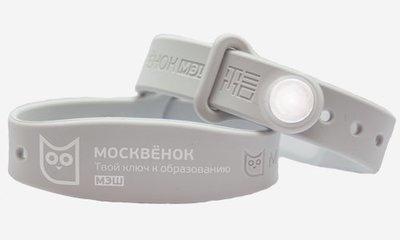 Браслет Москвенок (Светло-Серый)