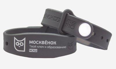 Браслет Москвенок (Темно - Серый)