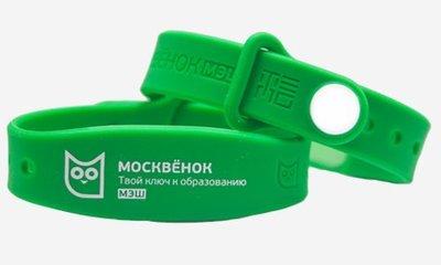 Браслет Москвенок (Зеленый)
