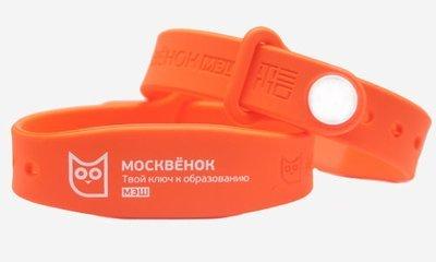 Браслет Москвенок (Оранжевый) цвет