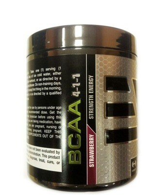 BCAA (БЦА) Epic Labs 4:1:1 BLACK SERIES