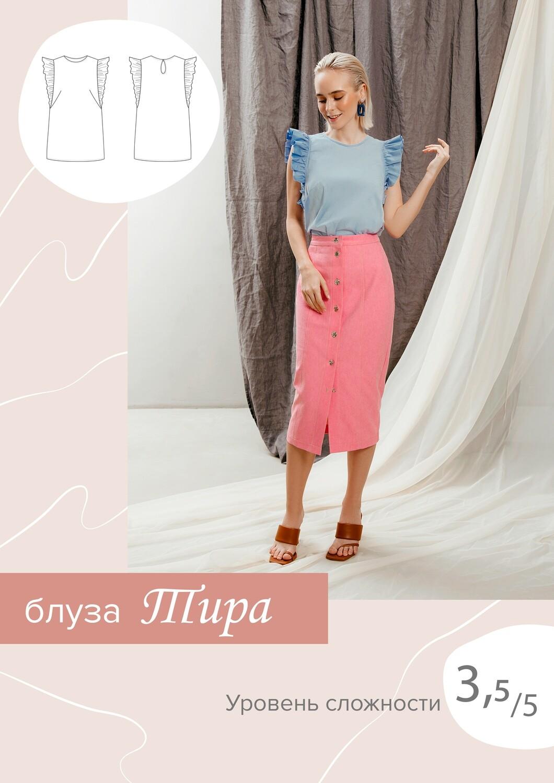 Блуза Тира