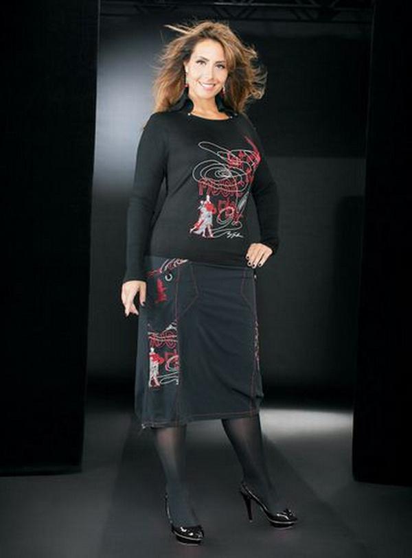 Giani Forte Paris - Skirt