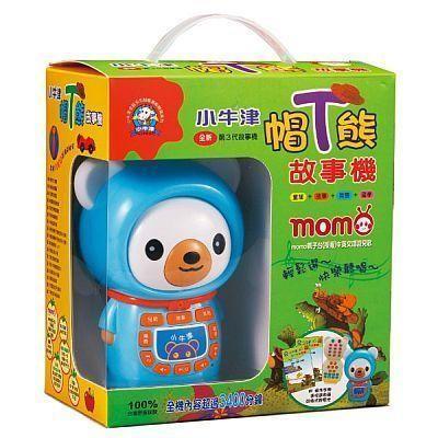 HOODY-T BEAR STORY MACHINE 帽T熊故事機 Blue 藍