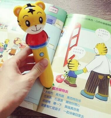 香港(廣東話版) 巧虎快樂點讀筆學習系列(免運費)