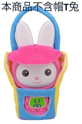 帽T免暖暖衣 Hoody-T Rabbit Cuddly  Jacket