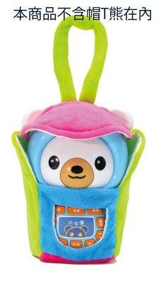 帽T熊暖暖衣 Hoody-T Bear Cuddly Jacket