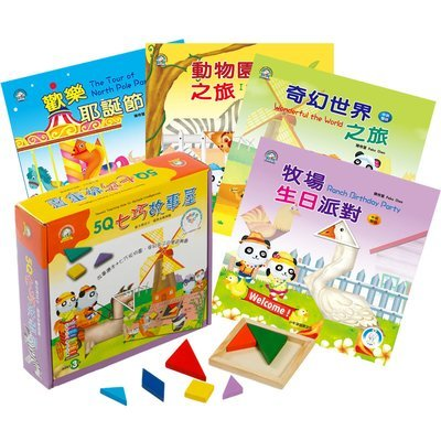 5Q七巧故事屋(不含哞哞牛點讀筆) 5Q Puzzle Story House (Moo-moo Cow Talking Pen not included)