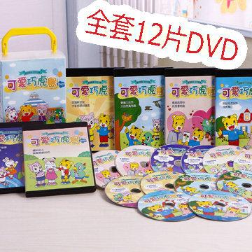 可愛巧虎島DVD