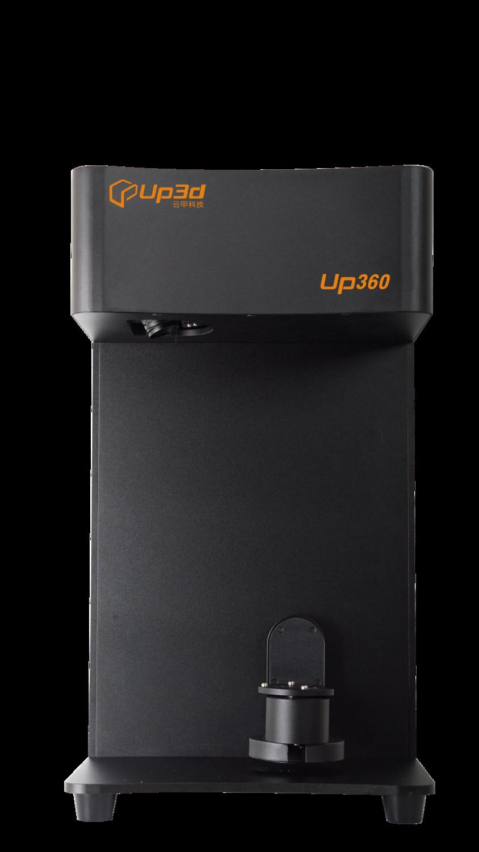 Сканер оптический лабораторный UP360 (7 микрон)